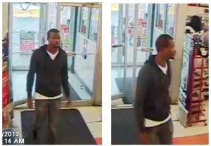 Rite Aid Robbery, Anne Arundel County