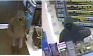 Rite Aid Pharmacy Robbery, Forest Hill, Harford County