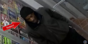 Video: Baltimore City Armed Robbery Suspect