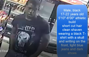Detectives need help identifying a robbery suspect
